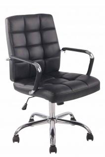 Bürostuhl bis 140 kg belastbar Kunstleder schwarz Schreibtisch Drehstuhl modern