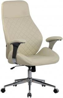 Chefsessel Echtleder creme 150 kg belastbar Drehstuhl Bürostuhl modern design