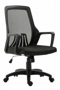 Bürostuhl bis 120 kg schwarz Netzbezug Drehstuhl günstig preiswert modern neu