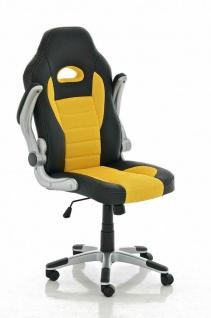 XL Bürostuhl 136 kg belastbar gelb Kunstleder Netzbezug Chefsessel günstig neu - Vorschau 2