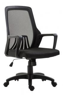 Bürostuhl bis 120 kg schwarz Netzbezug Drehstuhl günstig preiswert modern design