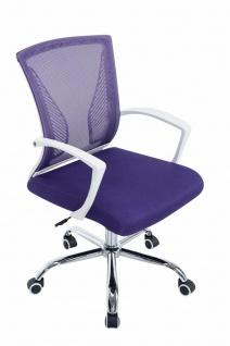 Bürostuhl ergonomisch lila Netzbezug Drehstuhl Computerstuhl stabil belastbar