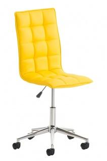 Bürostuhl Kunstleder gelb Drehstuhl Arbeitshocker hochwertig modern design neu