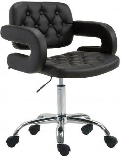 Bürostuhl schwarz feinstes Kunstleder Drehstuhl Arbeitshocker modern design NEU