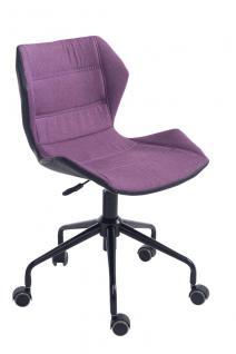Bürostuhl lila Stoffbezug Bürosessel robust günstig preiswert design Chefsessel