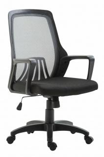 Bürostuhl bis 120 kg schwarz grau Netzbezug Drehstuhl günstig preiswert modern