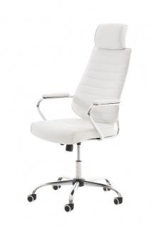 Bürostuhl 120kg belastbar Kunstleder weiß Chefsessel hochwertig modern design