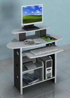 Schreibtisch Tisch Computertisch PC-Tisch Büro Tastaturauszug weiß buche Ablage