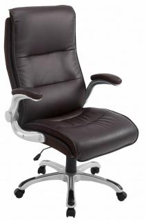 XXL Bürostuhl Kunstleder braun Drehstuhl Computerstuhl Schreibtischstuhl stabil