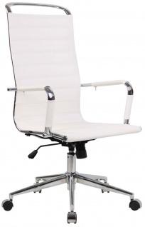 Chefsessel Echtleder weiß Schreibtischstuhl Drehstuhl Bürostuhl Computerstuhl