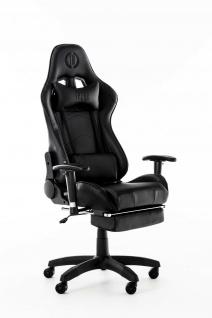 Chefsessel 150 kg belastbar Kunstleder schwarz Bürostuhl Fußablage Zocker Gamer