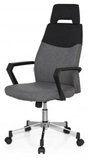 design Bürostuhl Stoff grau Chefsessel Schreibtischstuhl Drehstuhl modern stabil