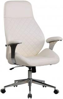 Chefsessel Echtleder weiß 150 kg belastbar Drehstuhl Bürostuhl modern design