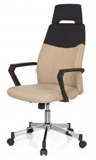 design Bürostuhl Stoff grau/braun Chefsessel Schreibtischstuhl Drehstuhl modern