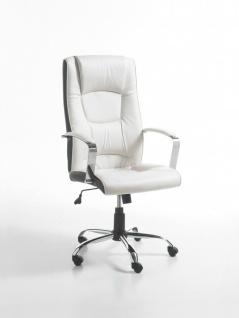 Chefsessel 120kg belastbar Kunstleder weiß Bürostuhl Drehstuhl Schreibtischstuhl