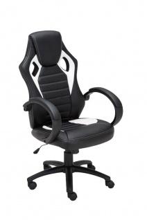 Bürostuhl 120 kg belastbar schwarz weiß Kunstleder Chefsessel sportliches design