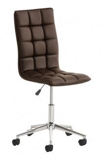 Bürostuhl Kunstleder braun Drehstuhl Arbeitshocker hochwertig modern design neu
