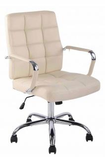 Bürostuhl 120 kg belastbar Kunstleder creme Drehstuhl modern design stabil NEU