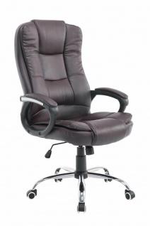 Bürostuhl dunkelbraun 120 kg belastbar Chefsessel Kunstleder Drehstuhl stabil