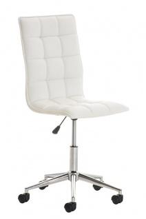 Bürostuhl Kunstleder weiß Drehstuhl Arbeitshocker hochwertig modern design neu