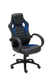 Bürostuhl 120 kg belastbar schwarz blau Kunstleder Chefsessel sportliches design