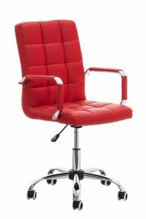 Bürostuhl 120kg belastbar Kunstleder rot Drehstuhl Arbeitshocker modern stabil