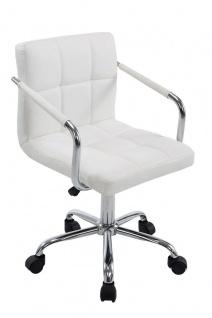 Bürostuhl Kunstleder weiß Drehstuhl Arbeithocker moderner look design belastbar
