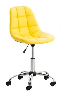 Bürostuhl Kunstleder gelb Drehstuhl Arbeitshocker Computerstuhl modern design