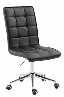 Bürostuhl schwarz 120kg belastbar Kunstleder Arbeitshocker Drehstuhl modern