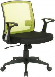 ergonomischer Drehstuhl schwarz/grün Computerstuhl Schreibtischstuhl Bürostuhl
