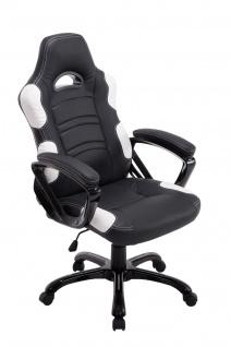 Bürostuhl 150 kg belastbar schwarz weiß sportlich Chefsessel schwere Personen