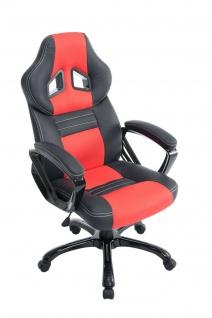 XL Bürostuhl 150 kg belastbar schwarz rot Kunstleder Chefsessel hochwertig NEU