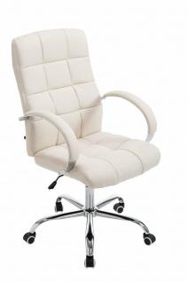 Bürostuhl bis 120 kg belastbar Stoffbezug creme Chefsessel hochwertig klassisch