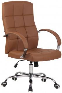 Bürostuhl hellbraun Kunstleder 120 belastbar Schreibtischstuhl Drehstuhl stabil