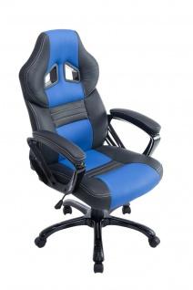 XL Bürostuhl 150 kg belastbar schwarz blau Kunstleder Chefsessel hochwertig