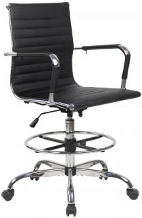 Drehstuhl Kunstleder schwarz Arbeitshocker Fußablage Bürostuhl belastbar stabil