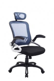 Bürostuhl blau Netzbezug 120 kg belastbar Drehstuhl hochwertig stabil modern