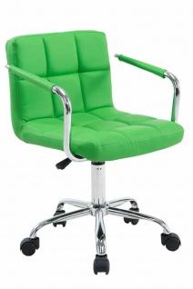 Bürostuhl Kunstleder Grün 115kg belastbar Drehstuhl Arbeitshocker modern design