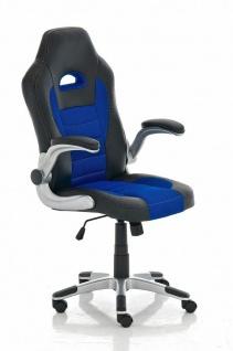 XL Bürostuhl 136 kg belastbar blau Kunstleder Netzbezug Chefsessel günstig