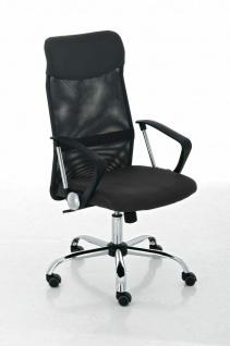 XL Bürostuhl bis 140 kg belastbar grau Netzbezug Chefsessel modern design neu