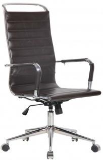 Chefsessel Echtleder braun Schreibtischstuhl Drehstuhl Bürostuhl Computerstuhl