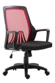 Bürostuhl bis 120 kg schwarz rot Netzbezug Drehstuhl günstig preiswert modern