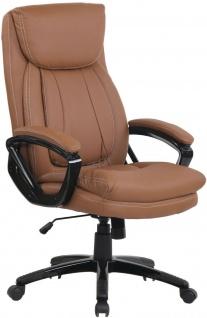 Chefsessel hellbraun Chefsessel Drehstuhl Computerstuhl Schreibtischstuhl stabil