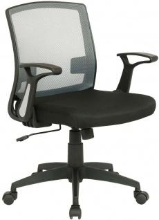 ergonomischer Drehstuhl schwarz/grau Computerstuhl Schreibtischstuhl Bürostuhl