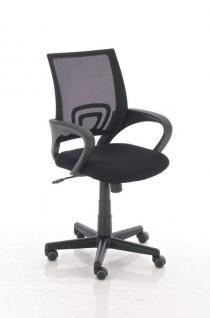 Bürostuhl schwarz Drehstuhl Schreibtischstuhl Jugend Kinder günstig preiswert