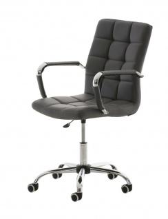 Bürostuhl 120kg belastbar Kunstleder grau Drehstuhl Arbeitshocker modern stabil