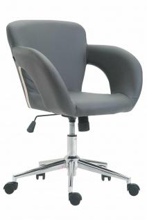 Bürostuhl grau 136 kg belastbar Kunstleder Drehstuhl modern design stylisch