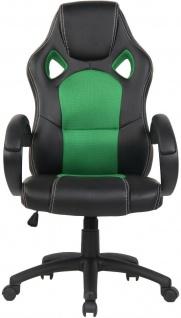 Bürostuhl 120kg belastbar schwarz/grün Drehstuhl Schreibtischstuhl günstig NEU