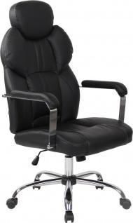 Bürostuhl 150kg belastbar Kunstleder schwarz Chefsessel Drehstuhl modern stabil