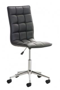 Bürostuhl Kunstleder schwarz Drehstuhl Arbeitshocker hochwertig modern design